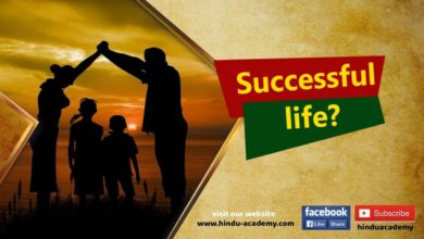 What is considered successful life? Jay Lakhani | Hindu Academy |