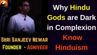 Why Hindu Gods are Dark in Complexion - Know Hinduism