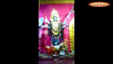 dwadash kali-12 rupa of Maa Kali / Durga (Hindu Goddess)