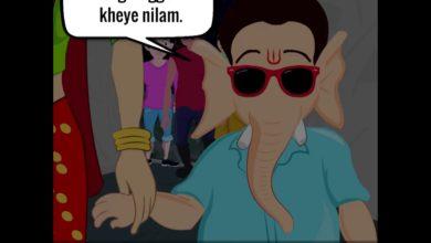 kailashe kelenkari - lord shiva partying with nandi bhringi - funny animation movie