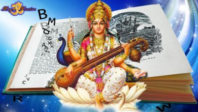 ॐ MANTRA SARASWATI, HELPS TO GET KNOWLEDGE AND WISDOM ॐ