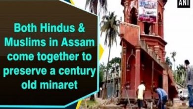 Both Hindus & Muslims in Assam come together to preserve a century old minaret - Assam News