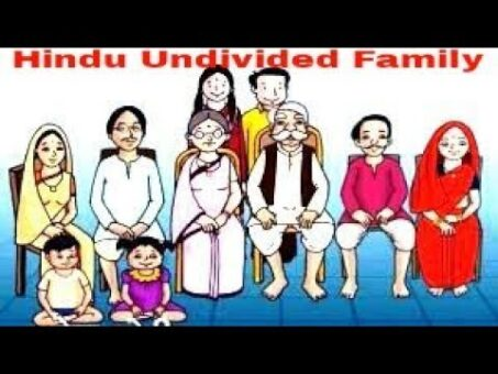 #Chp 1 #Part 3 complete Lecture on Joint Hindu Family Business Feature Merits & Demerits.