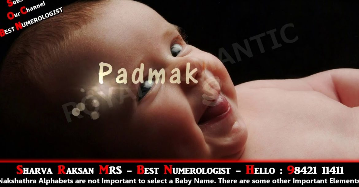 GIRL BABY NAME 1 MODERN NEW LATEST TOP HINDU INDIAN TAMIL GODDESS GOD NUMEROLOGIST - 9842111411
