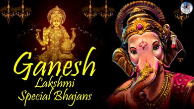 Ganesh and Lakshmi Special Bhajans - Devotional Aartis, Bhajans, and Mantras | Beautiful Songs
