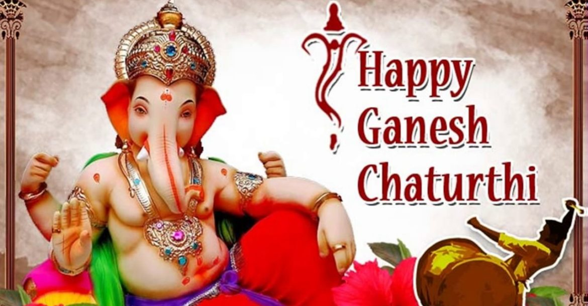 Happy Ganesh Chaturthi 2017 Images, Photos, Wallpapers, Whatsapp Images, DP's - 123headlines