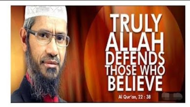 Hindu sister asked Dr Zakir Naik's view on Life after death and rebirth in Hinduism | english