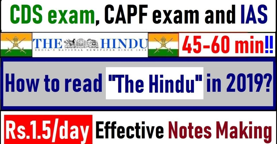 """How to read """"The Hindu"""" Newspaper in 45-60 minutes   UPSC 2019   The Hindu editorial analysis"""