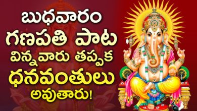 LORD VINAYAKA TELUGU BHAKTI SONGS | WEDNESDAY SPECIAL TELUGU DEVOTIONAL SONGS 2020