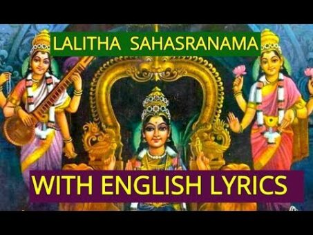 Learn Lalitha Sahasranamam with English Lyrics FULL