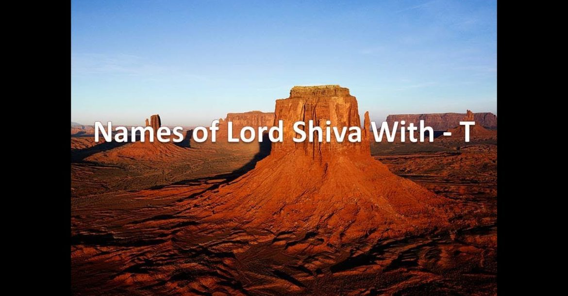 Names of Lord Shiva With Letter - T | Lord Shiva Names With - T