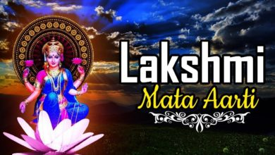 Om Jai Lakshmi Mata | Lakshmi Aarti with Lyrics | Diwali Special | Best Hindi Devotional Song