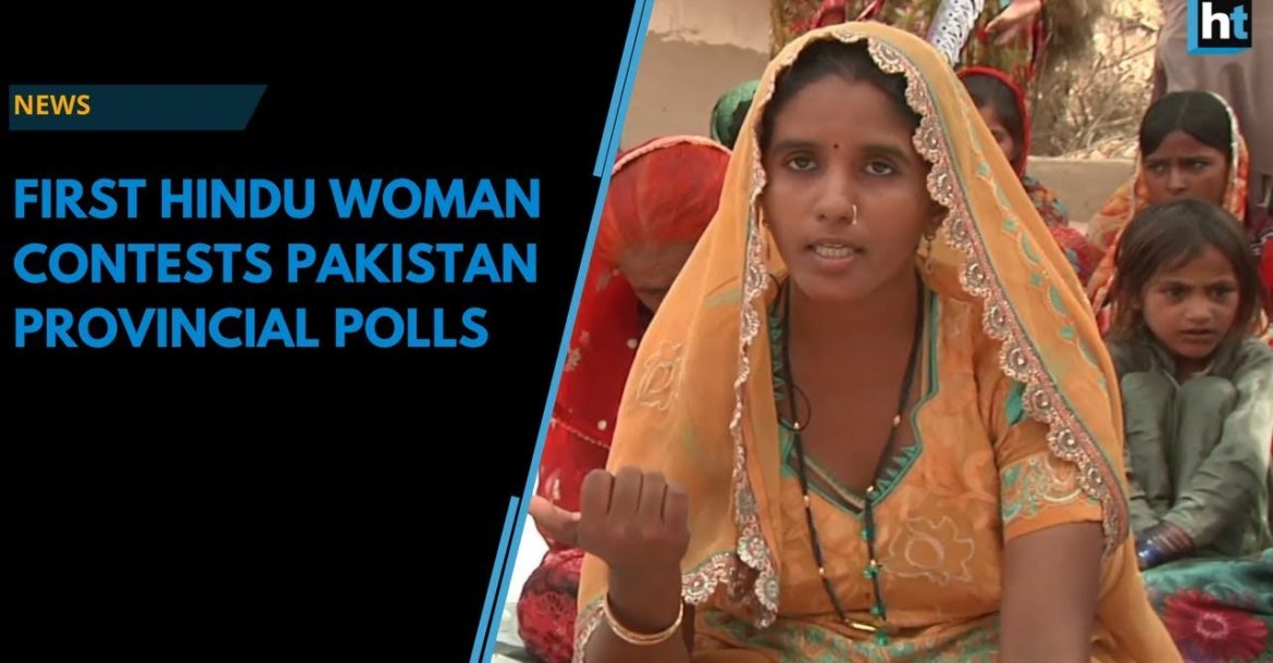 Pakistan Election 2018: First Hindu woman to contest polls hopes to bring change