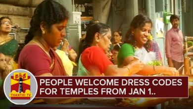 People welcome restricted Dress Code for Hindu Temples from Jan 1 - ThanthI TV