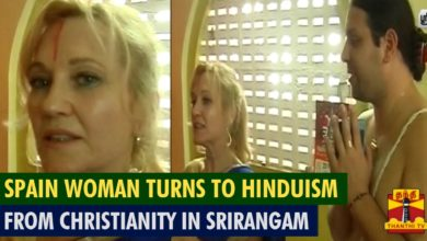 Spain Country Woman Converts To Hinduism From Christianity In Srirangam