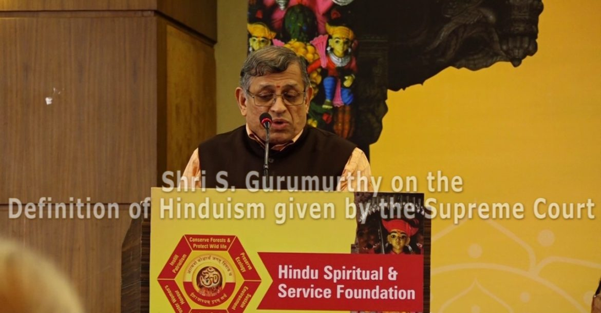 Supreme Court's definition about Hinduism