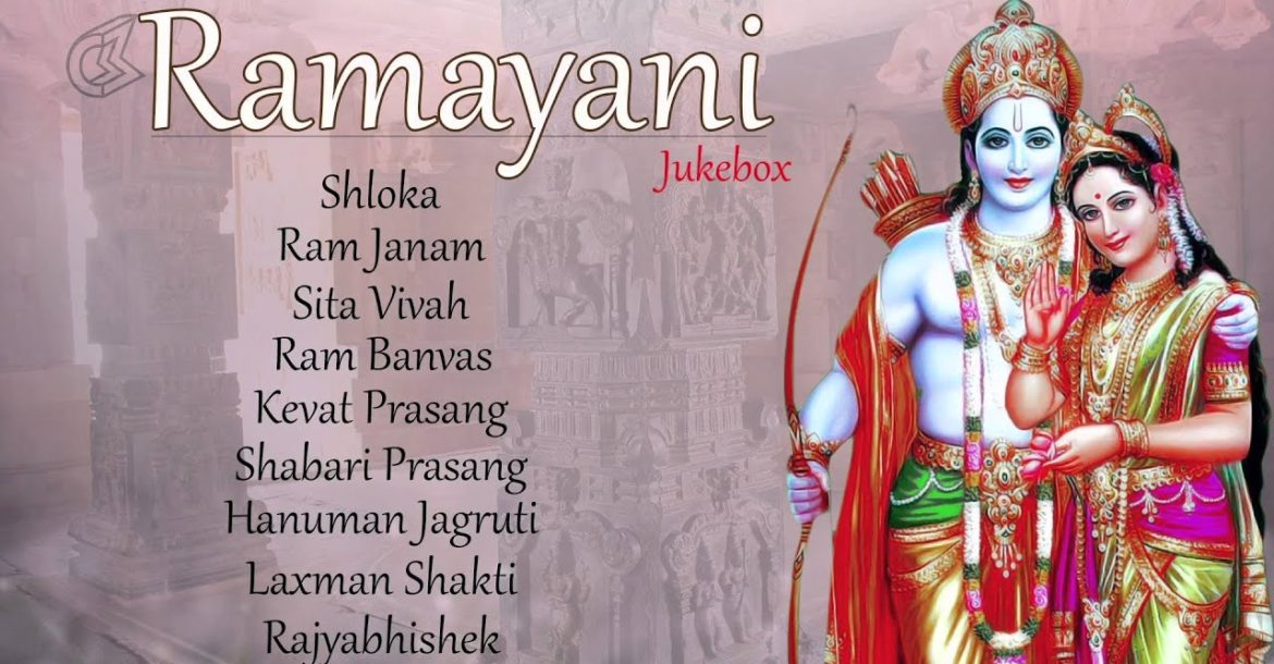 Top Ram Navami ( राम नवमी) Bhajans And Songs | Ramayani Jukebox | Sri Rama Navami 2016