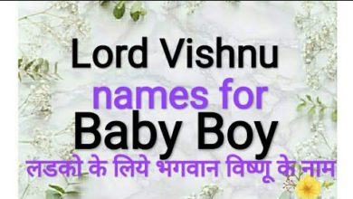Unique Lord Vishnu names for Baby boys #lordvishnu #lordvishnunames #vishnu
