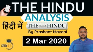 2 March 2020 - The Hindu Editorial News Paper Analysis [UPSC/SSC/IBPS] Current Affairs