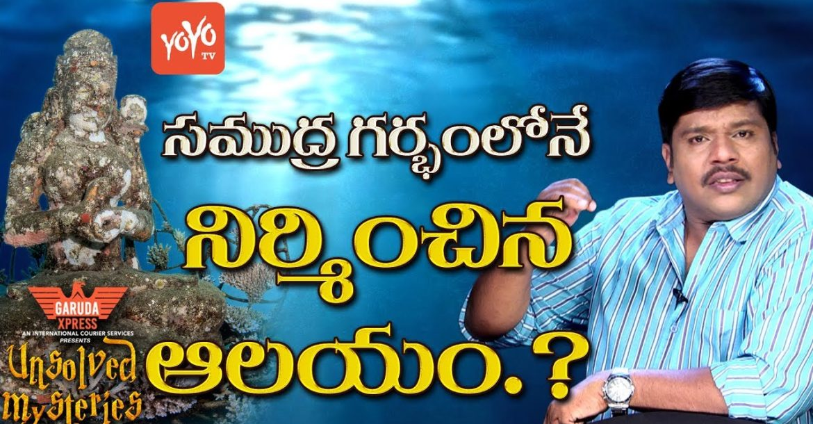 5000+ Years Old Underwater Hindu Temple at Bali | Indonesia | Unsolved Mystery | YOYO TV Channel
