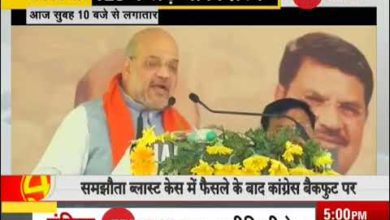 "Congress ""committed the sin"" of linking the Hindu religion with terrorism says Amit Shah"