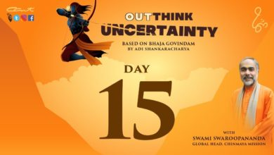 Day 15:OutThink Uncertainty by Swami Swaroopananda | Bhaja Govindam | #ChinmayaMission |#AdiShankara