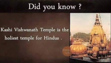 Did you know these unknown facts of Hinduism and Hindu culture?