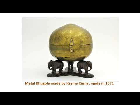 Earth globe in Vedic culture (Bhugola in Hinduism)