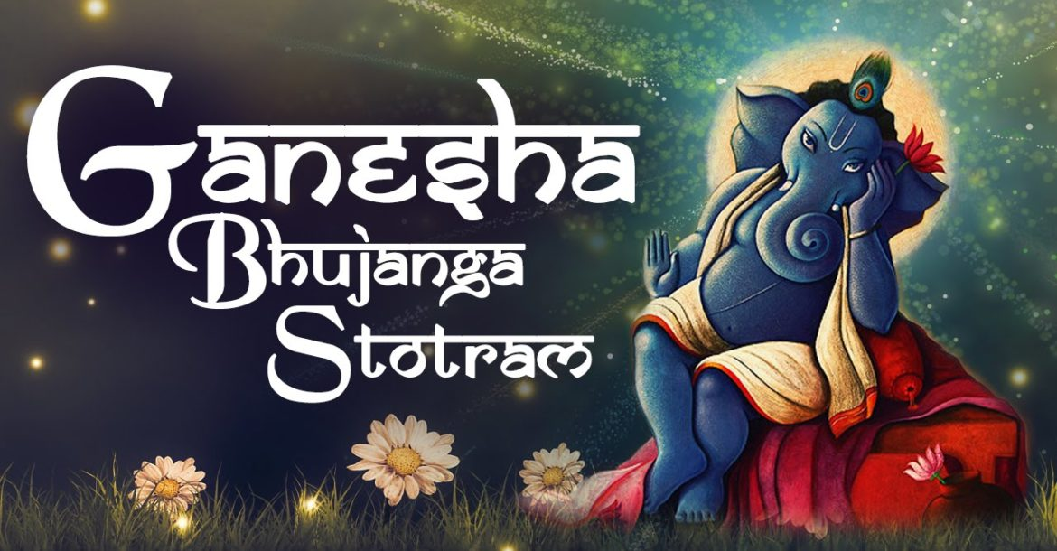 Ganesh Stotram - Sri Ganesha Bhujanga Stotram - Ganesh Mantra -Sacred Chants Vol 7 - Peaceful Mantra