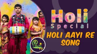 Happy Holi | Holi Song for Kids | Fun Songs | Kids Learning Videos - Pari TV | 4K Video