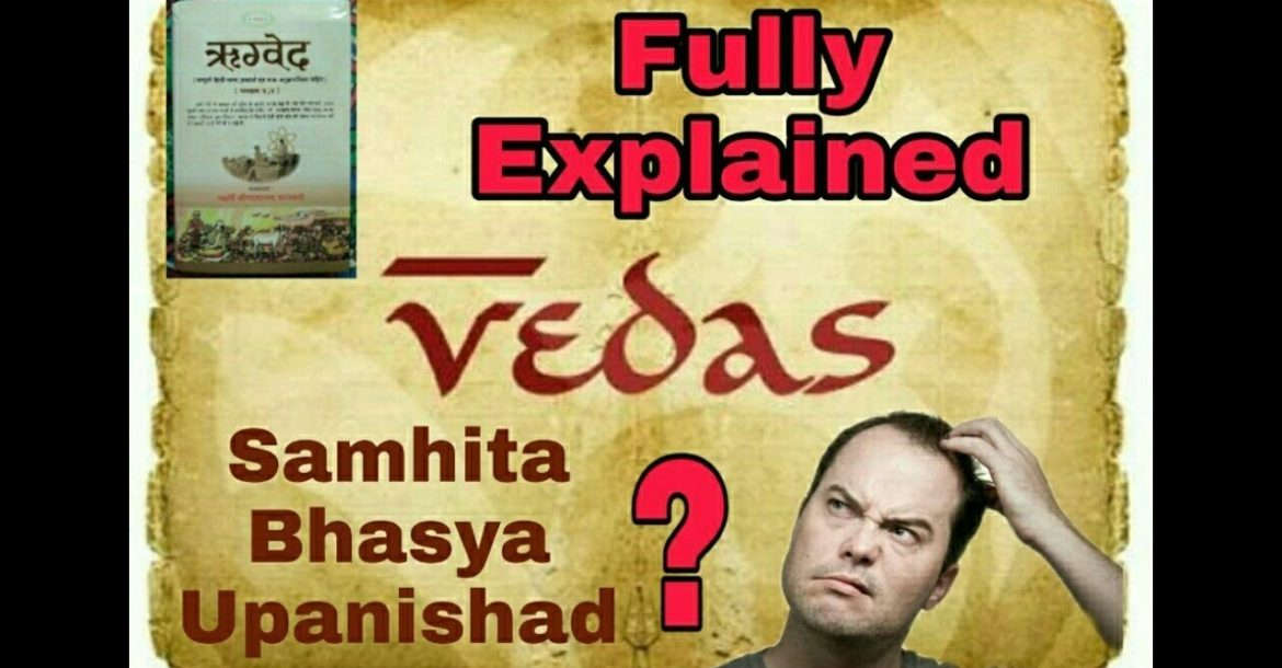 Hindu Scriptures(Vedas) explained in details, Part 1, The Shruti.