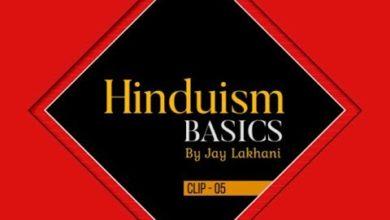 Hinduism Basics 05