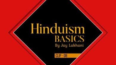 Hinduism Basics 08