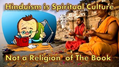 """Hinduism not a """"Religion of the Book"""" 