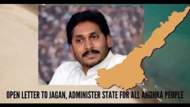 Jagan - Are you a Christian or a Hindu? In your regime, are all equal or are some more equal?