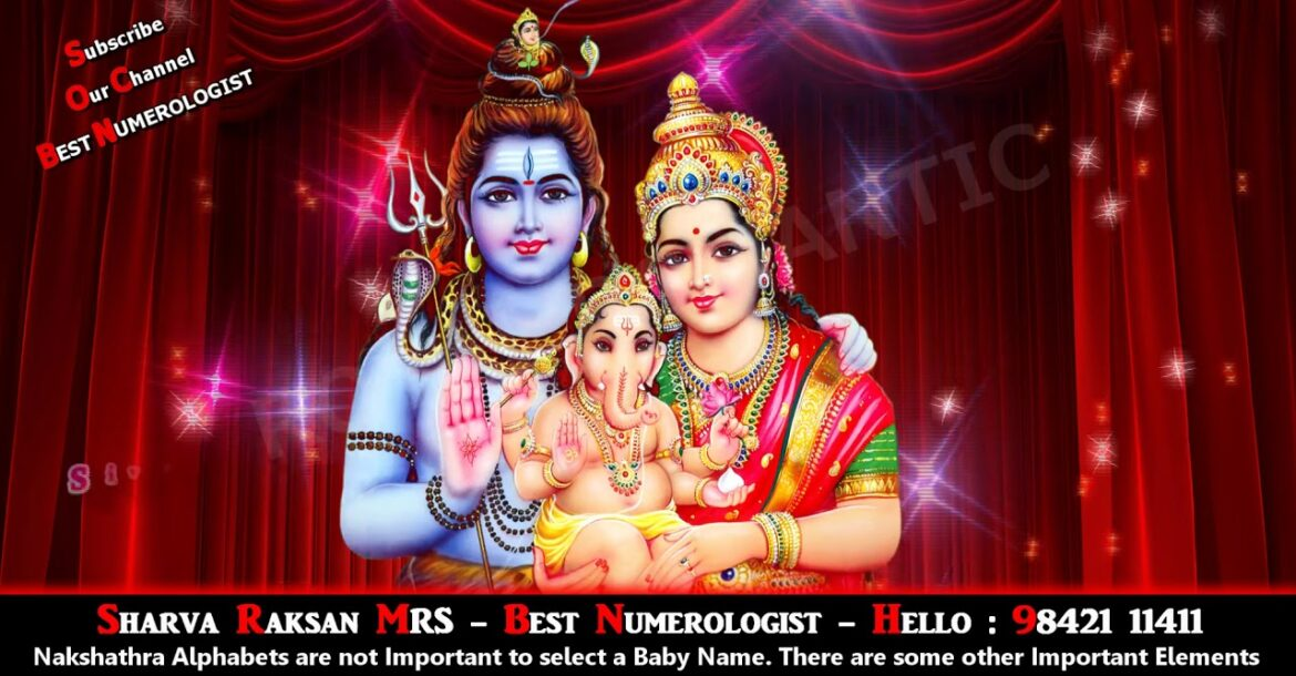 LORD GOD SHIVA ESWAR LINGA DIVINE GIRL BABY NAME 9 - BEST NUMEROLOGIST - 9842111411