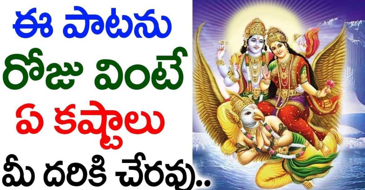 LORD VISHNU SONGS COLLECTION || MOST BEAUTIFUL SONG OF LORD VISHNU EVER ᴴᴰ