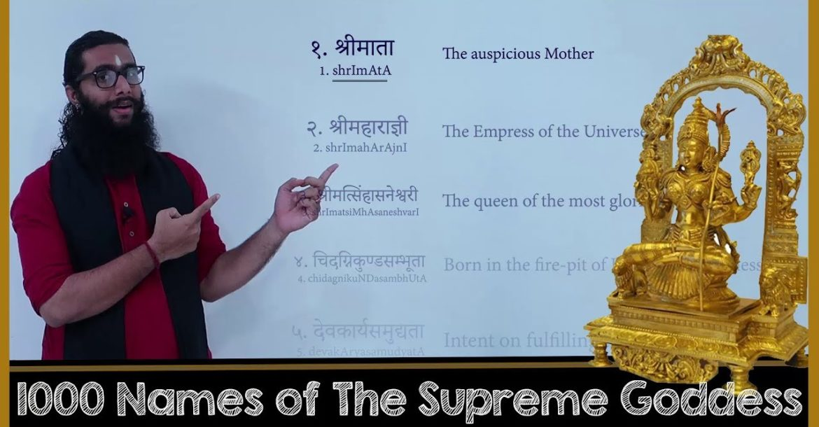 Learn Lalitha Sahasranamam- Slow chant of Each name and Meaning- Part 1 of 5