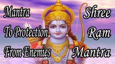 Mantra To Protection From Enemies l Ram Raksha Stotram l राम रक्षा स्तोत्रम