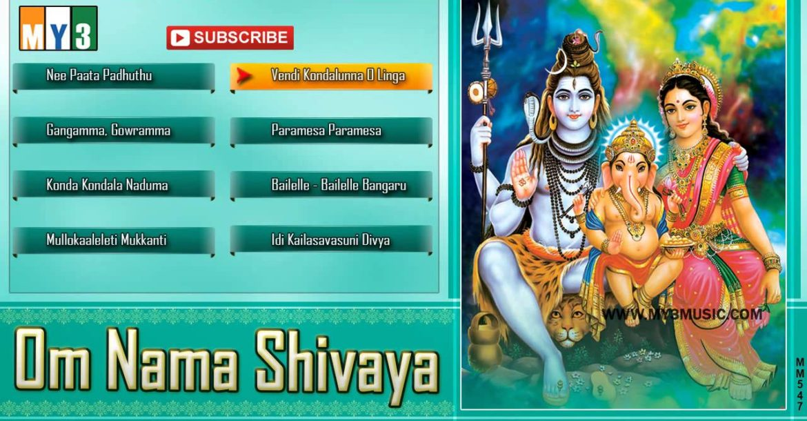 Om Nama Shivaya Telugu Devotional Album - Lord Shiva / Sivudu Devotional Songs