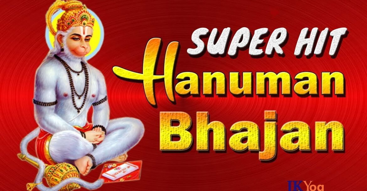 SUPER HIT SONG | Hanuman Bhajan 2018 |  Hanuman Jayanti | Song