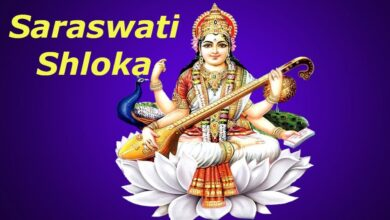 Saraswati Shloka | Manthra for Goddess of Knowledge and wisdom | Bheema Shankar