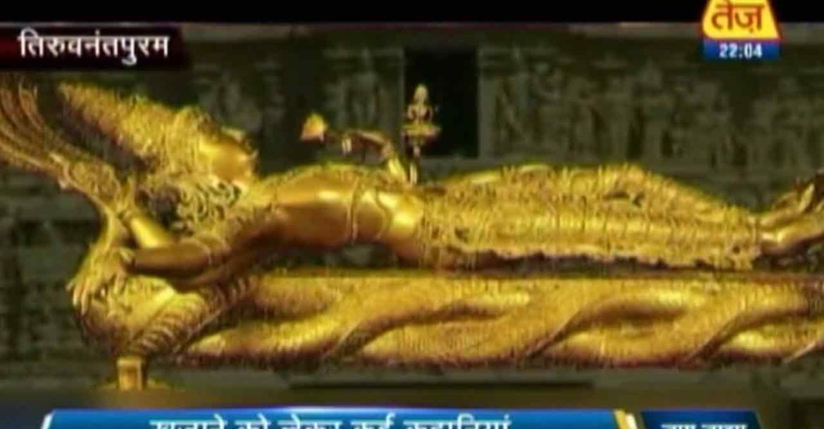 Time Machine: A Debate On Waking Up Lord Vishnu