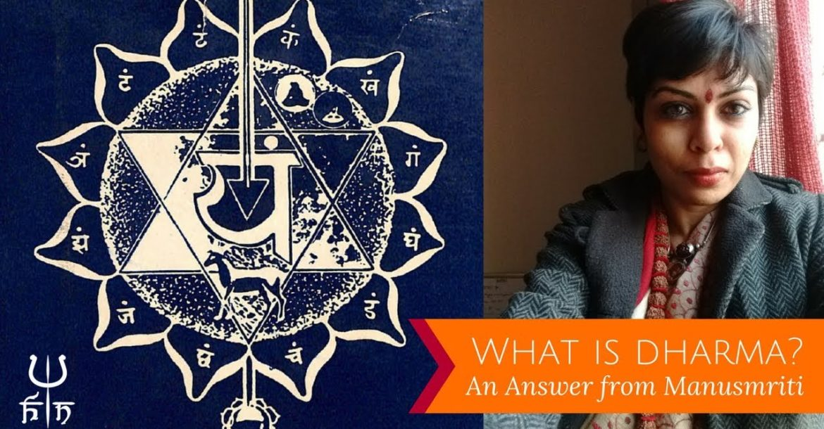 What is Dharma in Hinduism? As Explained in The Manusmriti   Hinduism News