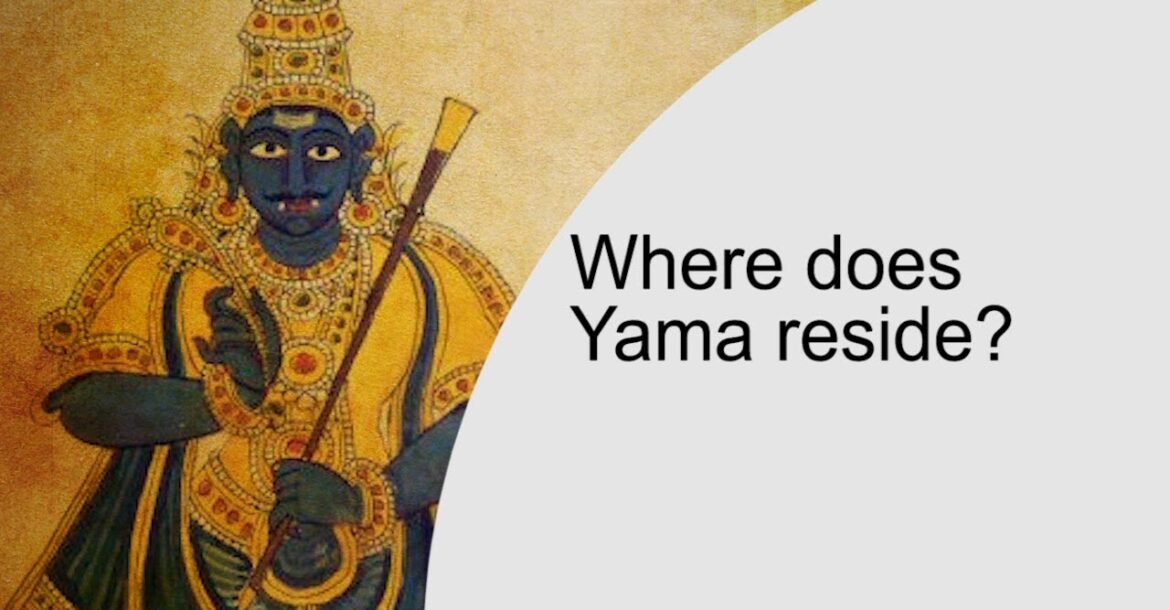 Where does Yama reside