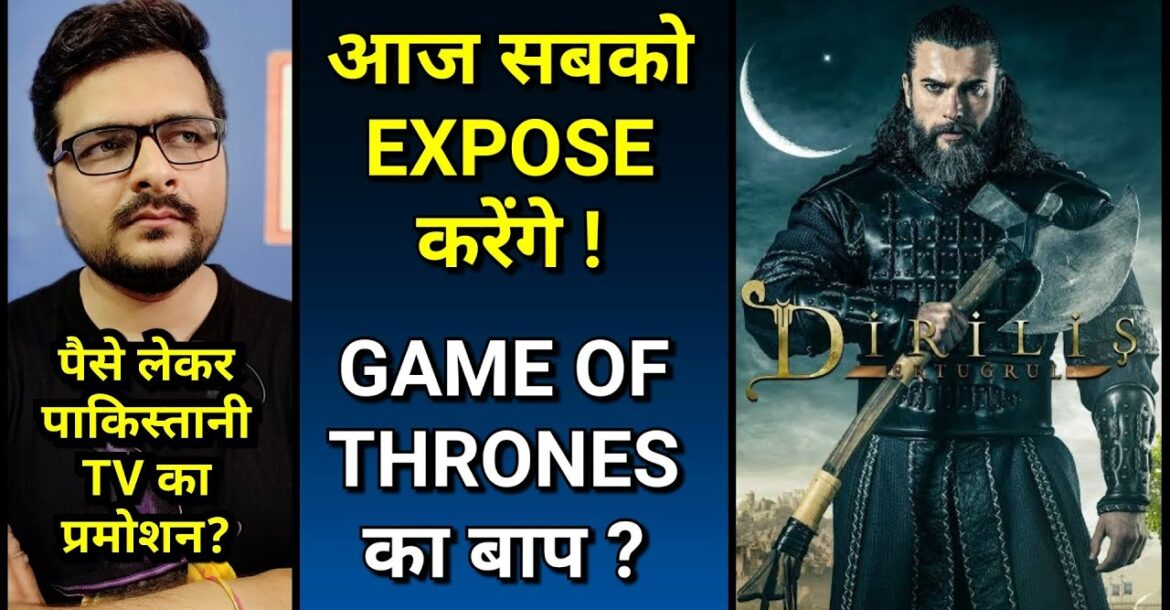 ये हैं भारत के Paid Critics ? Ertugrul Ghazi - Review by Indian Youtubers