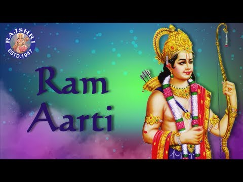 Aarti Shri Raghuvar Ji Ki | Ram Aarti With Lyrics | Ram Devotional Songs