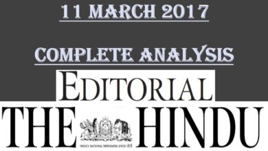 HINDI, 11 MARCH 2017,  FULL THE HINDU NEWSPAPER IMPORTANT EDITORIAL DISCUSSION