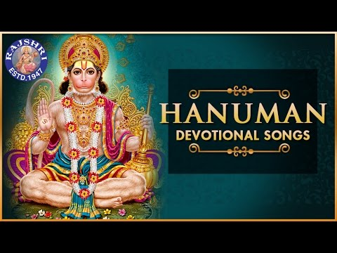 Hanuman Devotional Songs | Popular Hanuman Bhajan | हनुमान चालीसा | Hanuman Jayanti 2020 Special