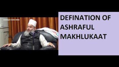 Hindu Muslim Sikh Isai Every Religion Watching This Video  DEFINITION OF ASHRAFUL MAKHLUKAAT
